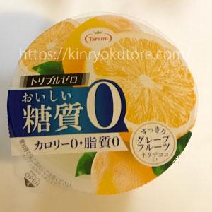 トリプルゼロ おいしい糖質0 グレープフルーツ