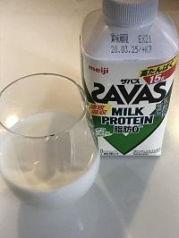 SAVASミルクプロテイン・すっきりフルーティー2
